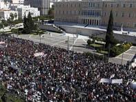 Manifestations à Athènes pour protester contre les conséquences de la crise de la dette grecque
