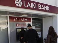 Queue devant la Laiki Bank, pendant la crise de la dette chypriote en 2013
