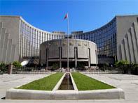 Les quartiers généraux de la PBoC à Beijing
